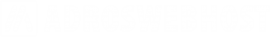 AdrosWebHost-Logo-White